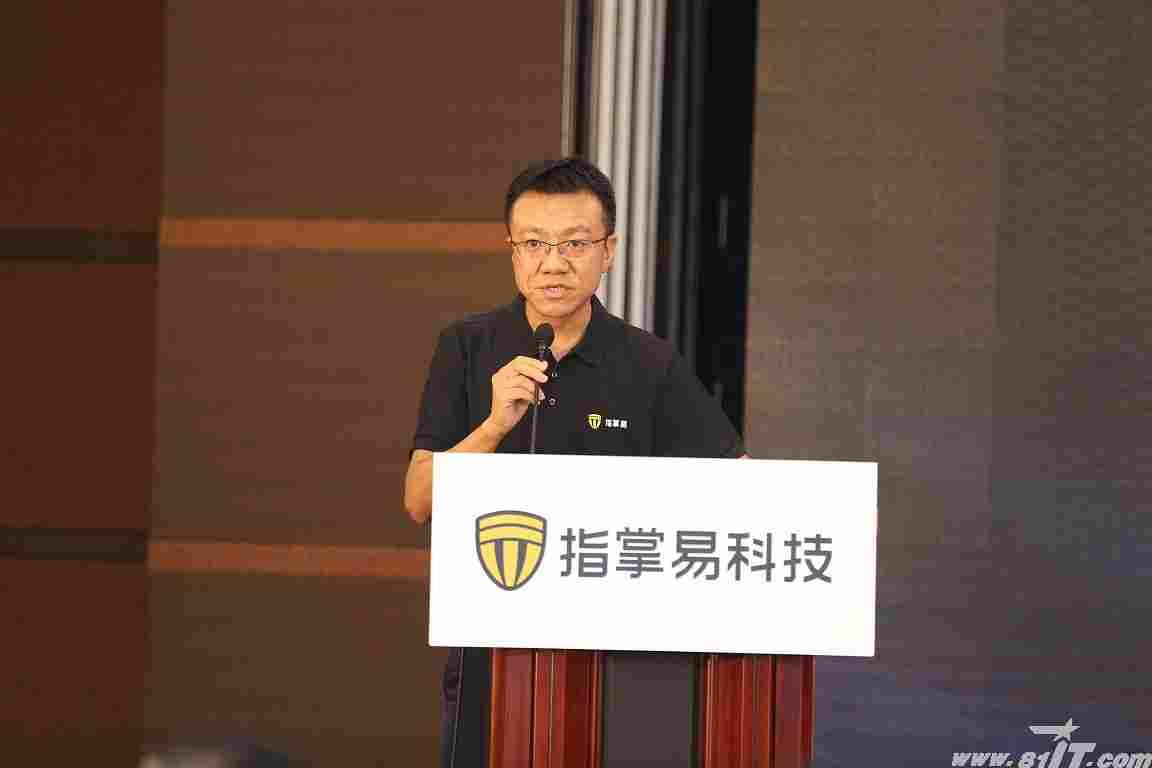 北京指掌易科技有限公司联合创始人许铭