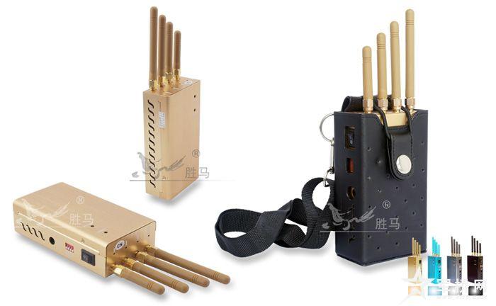 SMa-818SA 大功率手持式 手机信号屏蔽器