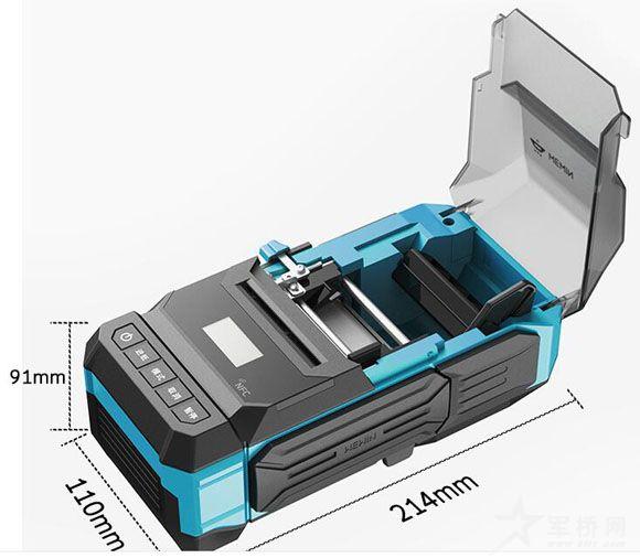 伟文(wewin)P50A-2F 综合维护标签打印机