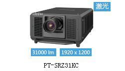 PT-SRZ31KC三芯片DLPTM投影机