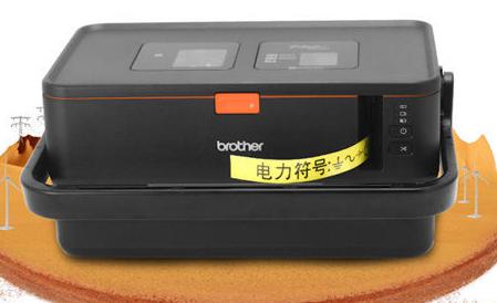 国产LP6400多功能打印标签