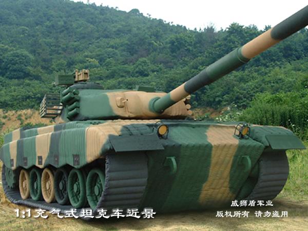 充气式军用假目标高仿真军事设施
