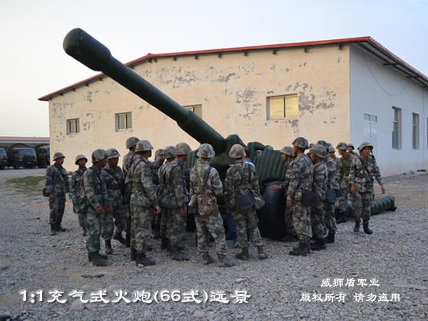 仿真模拟的66式火炮假目标在我军展开实战演习