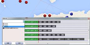 作战任务筹划--联合作战推演系统功能介绍