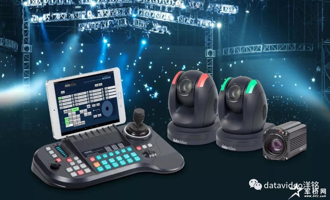 【新品首发】洋铭RMC-300C摄像机平板控制器