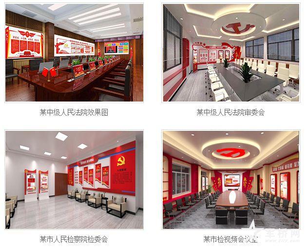 亚讯威视智慧党建解决方案成功案例