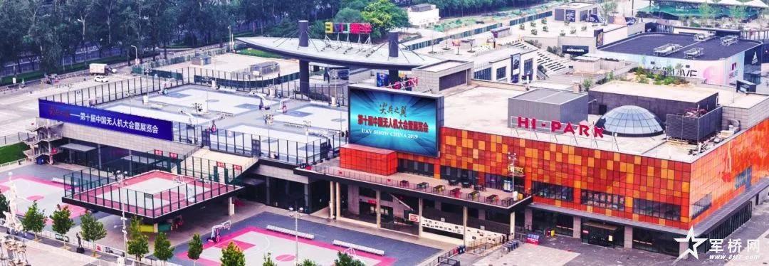 尖兵之翼-第十届中国无人机大会暨展览会将于6月12日在北京举行