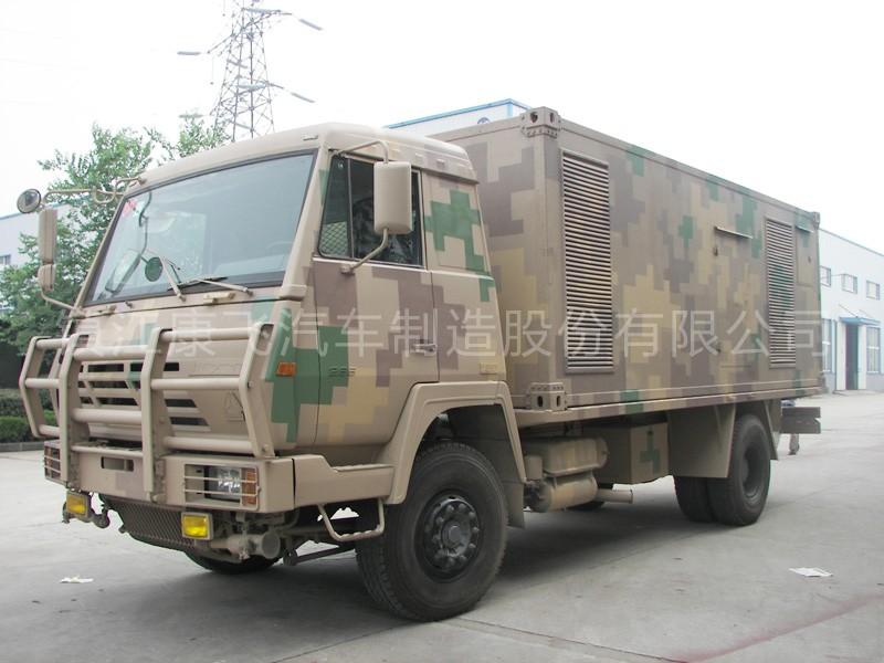 战勤指挥作业车(2046)