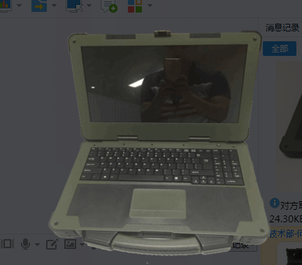 LW-DBI7150加固笔记本
